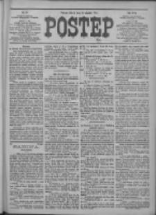 Postęp 1912.01.20 R.23 Nr15