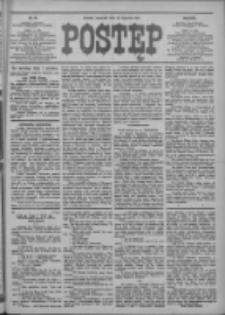 Postęp 1912.01.25 R.23 Nr19
