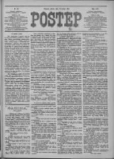 Postęp 1912.02.10 R.23 Nr32