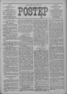 Postęp 1912.02.24 R.23 Nr44