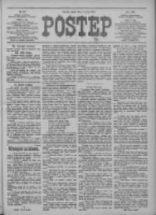 Postęp 1912.03.01 R.23 Nr49