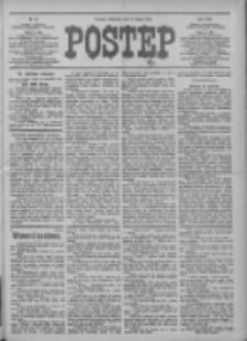 Postęp 1912.03.03 R.23 Nr51