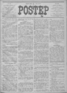 Postęp 1906.07.13 R.17 Nr157