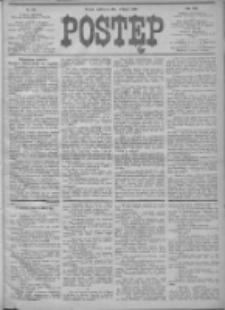 Postęp 1906.07.15 R.17 Nr159