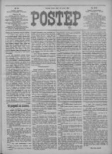 Postęp 1912.03.13 R.23 Nr59