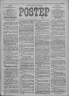 Postęp 1912.03.14 R.23 Nr60