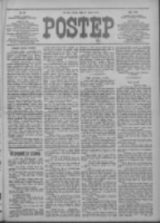 Postęp 1912.03.16 R.23 Nr62