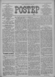Postęp 1912.03.19 R.23 Nr64