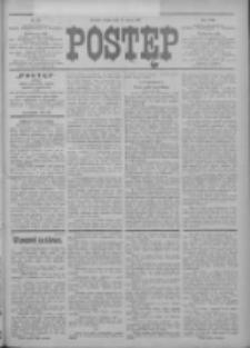 Postęp 1912.03.20 R.23 Nr65