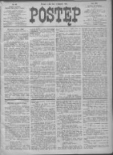 Postęp 1906.08.15 R.17 Nr185