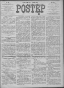 Postęp 1906.08.17 R.17 Nr186