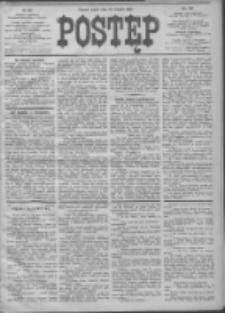 Postęp 1906.08.24 R.17 Nr192