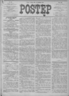 Postęp 1906.09.22 R.17 Nr216