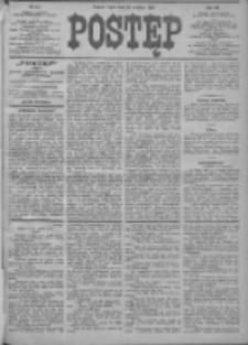 Postęp 1906.09.28 R.17 Nr221