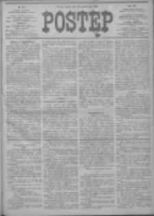 Postęp 1906.10.19 R.17 Nr239