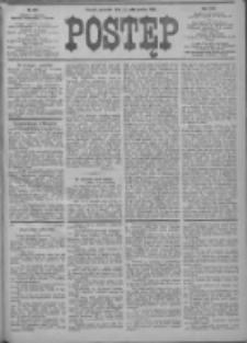 Postęp 1906.10.25 R.17 Nr244