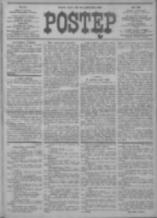 Postęp 1906.10.30 R.17 Nr248