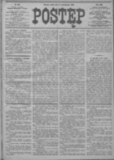 Postęp 1906.10.31 R.17 Nr249