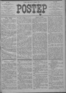 Postęp 1906.11.14 R.17 Nr260