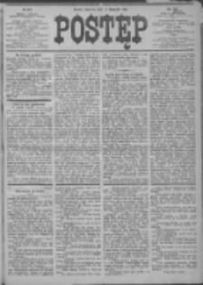 Postęp 1906.11.25 R.17 Nr269