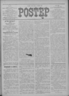 Postęp 1912.04.06 R.23 Nr79