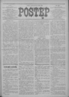 Postęp 1912.04.11 R.23 Nr82