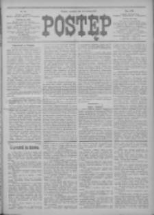 Postęp 1912.04.18 R.23 Nr88