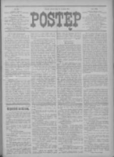 Postęp 1912.04.20 R.23 Nr90