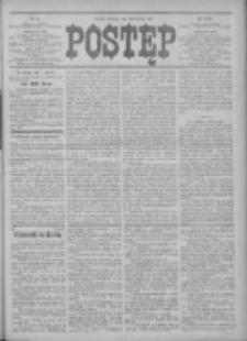 Postęp 1912.04.25 R.23 Nr94