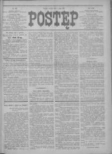 Postęp 1912.05.07 R.23 Nr104
