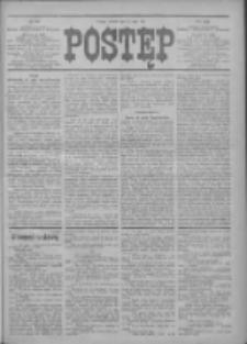 Postęp 1912.05.14 R.23 Nr109