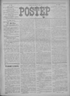 Postęp 1912.05.29 R.23 Nr120