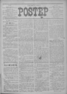 Postęp 1912.05.31 R.23 Nr122