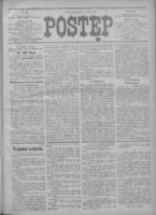 Postęp 1912.06.01 R.23 Nr123