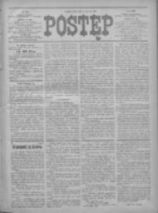 Postęp 1912.06.05 R.23 Nr126