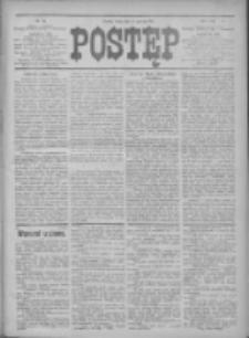 Postęp 1912.06.12 R.23 Nr131