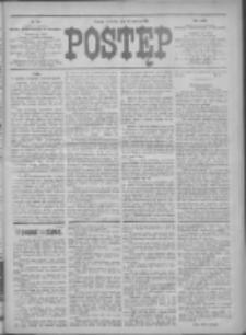 Postęp 1912.06.13 R.23 Nr132