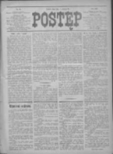 Postęp 1912.06.14 R.23 Nr133