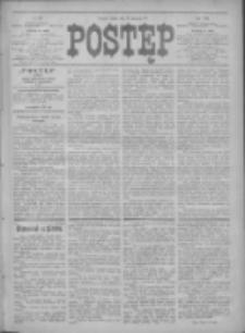 Postęp 1912.06.19 R.23 Nr137