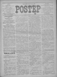 Postęp 1912.06.23 R.23 Nr141