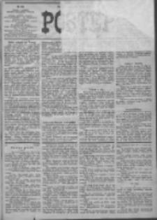 Postęp 1906.12.15 R.17 Nr285
