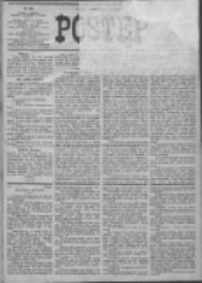 Postęp 1906.12.16 R.17 Nr286