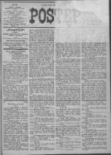 Postęp 1906.12.21 R.17 Nr290