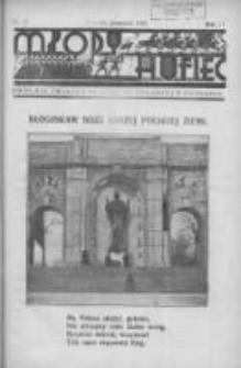 Młody Hufiec: okólnik Związku Młodzieży Polskiej w Poznaniu 1932 grudzień R.6 Nr12