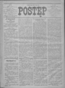 Postęp 1912.07.05 R.23 Nr150