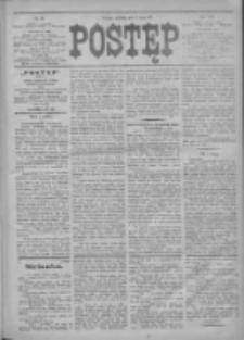 Postęp 1912.07.07 R.23 Nr152