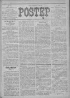 Postęp 1912.07.09 R.23 Nr153