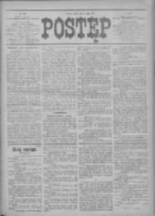 Postęp 1912.07.17 R.23 Nr160
