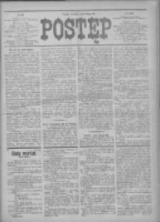 Postęp 1912.07.18 R.23 Nr161