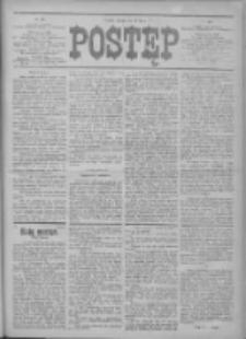 Postęp 1912.07.20 R.23 Nr163